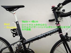DSCN4823-1.jpg