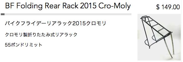 rrack2.jpg